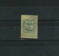 1858, superb 40pa, huge margins, LH in selvedge stamp MNH