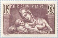 EBS France 1937 Pour sauver la race - Save The Race - Fight VD YT 356 MH* cv $6