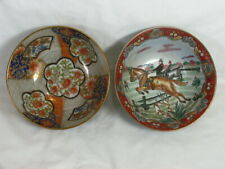 Chinese Porcelain Bowl English Hunting Scene & Hand Painted Floral