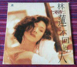 Sandy Lam ( 林憶蓮 ) ~ 愛上一個不回家的人 ( Made In Japan with Serial Number 532 ) Lp