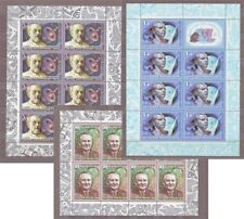 1986 Russia Cosmonauts' Day Space Russian mini sheet COMPLETE Set MNH OG