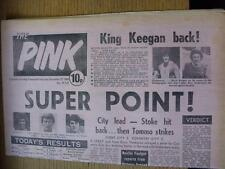 27/12/1980 COVENTRY evening Telegraph giornale: N. 27742-STOKE CITY V coventr