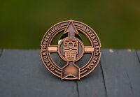 City of Shoreline WA Interurban Trail Lapel Pin Pinback Copper Tone Train Car RR