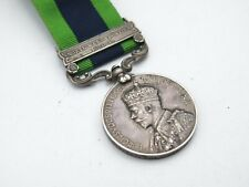 Post WWI George V INDIA General Service Medal North West Frontier 1930-31 Bar