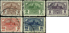 Thailand Scott #233 - #237 Complete Set of 5 Used