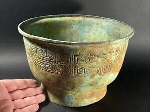 ANCIENT VIKING NORSE BRONZE SACRIFICIAL RITUAL BOWL HIGHLY DECORATED CA 1000 AD