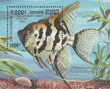 Timbre Poissons Cambodge BF90 ** lot 26933