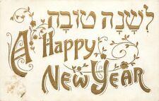 """A Happy New Year"", Rosh Hashanah, New Years Greeting Postcard"