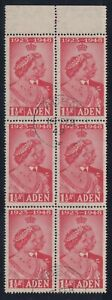 """Aden, CW S6a, used block of six """"Flaw on 4"""" variety"""