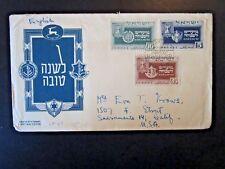 Israel 1949 Jewish New Year Series FDC / Light Corner Creasing - Z4860