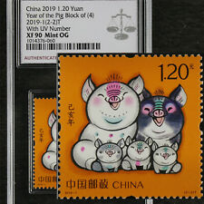 China2019 1.2 Yuan Year of the Pig Block of (4)With UV Number 2019-1(2-2)T ASG90