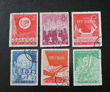 China 1959 Stamps Full Set of National Labour Day and Great Leap Forward Used D
