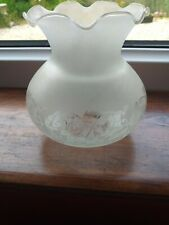 Vintage Glass Shade