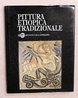 Arte - Pittura etiopica tradizionale - Istituto Italo-Africano - 1^ ed. 1989