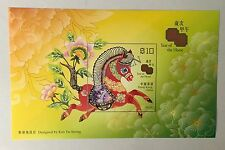 China Hong Kong 2014 Specimen S/S, New Year Horse. W/ Souvenir Pack.