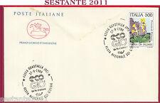 ITALIA FDC CAVALLINO FESTA GIOVANI UN PO D'AZZURRO ECO GIO' 1989 GUASTALLA U275
