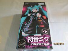 Hatsune Miku Vocaloid Project Diva Arcade Future Tone SPM Jamma Figure