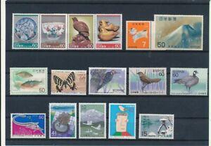 D192573 Japan Nice selection of MNH stamps
