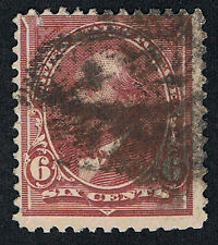 Genuine Scott #256 Used 1894 Dull Brown 6¢ Garfield - Estate Close-Out #1