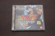 PlayStation PS1 Hokuto No Ken Fist Of The North Star JP game US Seller
