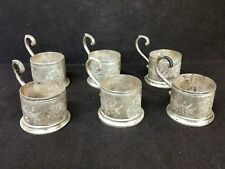 Set of 6 Antique Islamic 84 Silver Cup Holders
