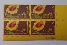 US SCOTT 1183-1961 4 CENT KANSAS STATEHOOD-PLATE BLOCK OF 4-ON YELLOW PAPER-M/NH