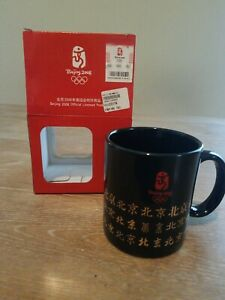 Vintage Coffee Mug Cup 2008 Beijing China Olympics Black With Red Box EUC