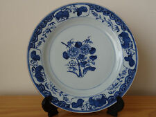 c.17th - Antique Vintage Chinese Kangxi Blue and White Porcelain Plate