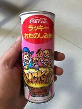Rare Japan Coca Cola Prize Draw Can