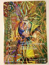 Miracle Battle Carddass DRAGONBALL KAI PROMO Card JS01-15 Super Saiyan SON GOKU
