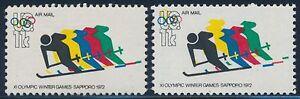 "#C85 VAR. 11¢ ""OLYMPIC SKIER"" YELLOW & GREEN COLOR MAJOR SHIFT ERROR BR2179"