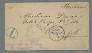 "Bulgaria Turkey cvr ""T.PAZARDJIK > Constantinople 1887 Bul + Turk Postage Due mk"