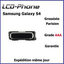 Bouton home NOIR - Samsung Galaxy S4