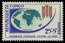 P.R. CONGO B4 (Mi26) - Freedom from Hunger Campaign (pf36280)
