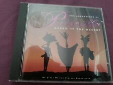 ADVENTURES OF PRISCILLA QUEEN OF DESERT OST  ISRAELI CD
