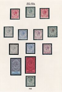 British Commonwealth. Gibraltar. George V 1912-1924 issues to £1. Mint.