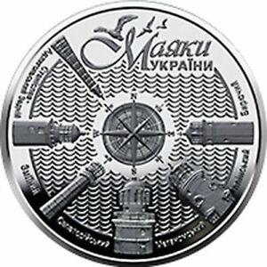 U_C Ukraine Coin 5 Hryven 2021 Lighthouses of Ukraine