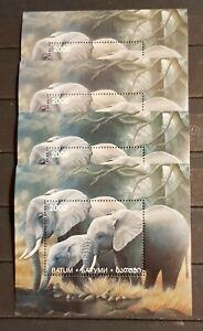 BATUM ELEPHANTS 4 BLOCKS PERFORED MNH