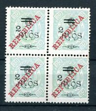 1919 MACAU MACAO CHINA K. CARLOS SURCHARGED  2A/6A/80R LIGHT GREEN BLOCK OF FOUR