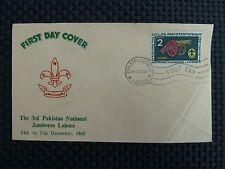Pakistan 1960 Boy Scouts Scout Jamboree scout Cannone Cannon Cover c2955