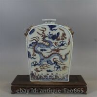 """9.1"""" Chinese Porcelain Blue White Red Zodiac Animal Dragon Beast Ear Bottle Vase"""