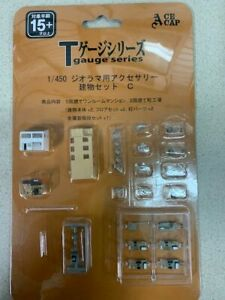 T Gauge 1:450 Scale 2 Building Set C, B-003