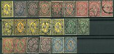 Early Bulgaria Postage Stamp Collection Europe 1879-1881 Used