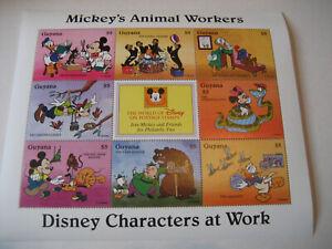 GUYANA   1995    DISNEY CHARACTERS AT WORK-MICKEY'S ANIMAL WORKS SHEETLET