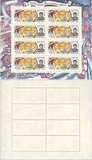 Russia 1994 SC 6236a MNH mini sheet . si1579