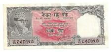 NEPAL 10 RUPEES 1961 SIGN 8 XF P 14