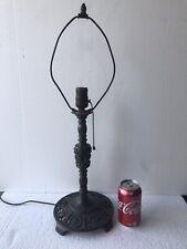 Bronze Oscar Bach Lamp base
