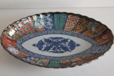 ST MICHAEL,M&S, OVAL DISH 5982/5182 MADE IN JAPAN,1989.