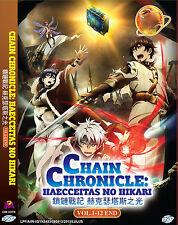 DVD Anime Chain Chronicle Haecceitas no Hikari ( Vol. 1-12 End ) + Free Shipping