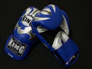 King Professional Boxing Gloves Fancy Blue/Silver KBGAV - 12oz